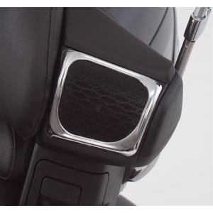 Honda Goldwing GL1800 '06-on Rear Speaker Trim